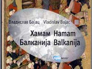 HamamBalkanija