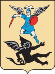 Đavo i rep