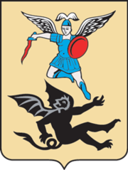 Coat_of_Arms_of_Arkhangelsk_(Arkhangelsk_oblast)_(1998)