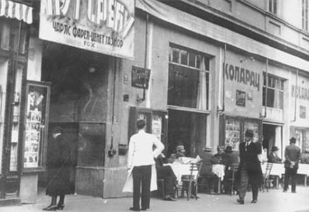 Beogradske kafane nekada davno
