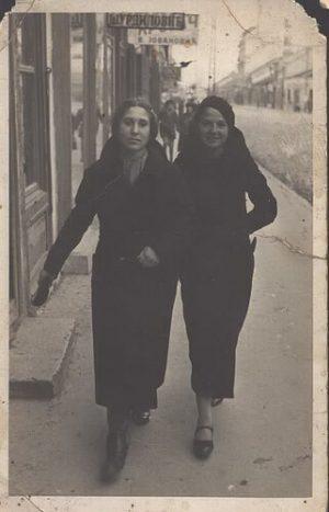 Beograd moda između 2 rata