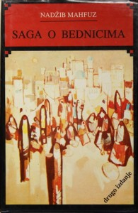 Saga o bednicima, Nagib Mahfuz