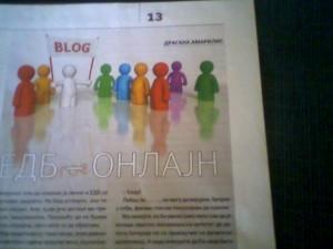 Amarilis u štampanom izdanju