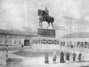 Spomenik knez Mihailu