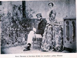 knez Mihailo i Julija Hunjadi na imanju Ivanka U Beču
