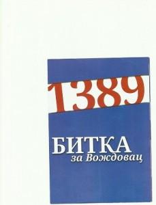 1389 1