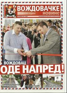 Voždovačke novine, septembar 2013