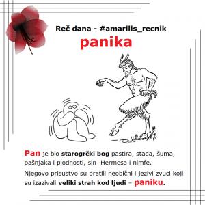 nektar panika reči grčkog porekla