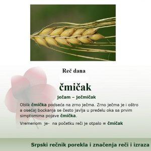 žito ječam čmičak stare srpske reči