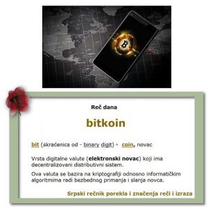 pink bitkoin reči engleskog porekla u srpskom