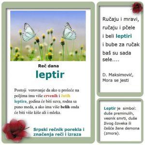 belo leptir stare srpske reči