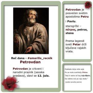stena Petar Petrovdan
