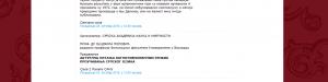 Srpska akademija Научни_скупови_предавања