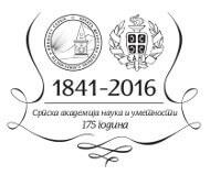 Srpska akademija SANU_logo