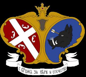 Grb ustaničke vojske I srpski ustanak, Karađorđev grb, kombinacija grbova Srbije i Tribalije (okrug Braničevo)