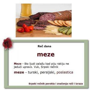natenane meze srpski rečnik