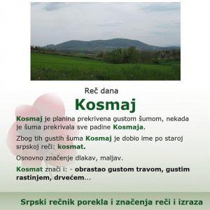Drina Kosmaj srpski toponimi značenje