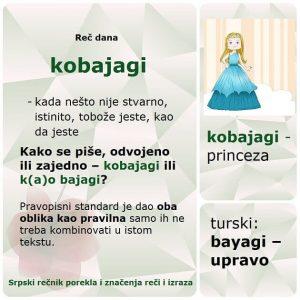zjala kobajagi značenje srpski rečnik