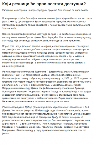Расковник српска речничка платформа