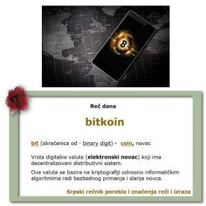 apgrejdovati bitkoin značenje srpski rečnik