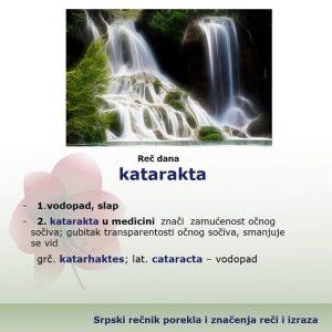 Resnik katarakta srpski rečnik
