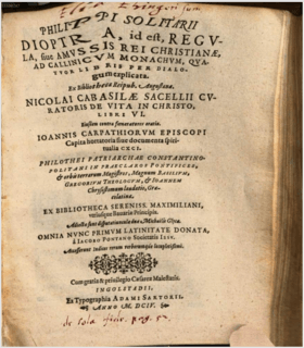 Zrcalo srpski prevod dela Dioptra Philippus_Solitarius