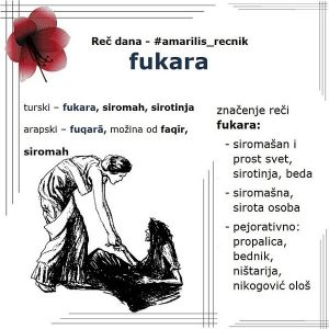 duduk fukara srpski rečnik