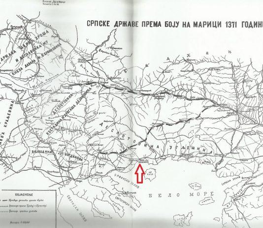 Hristopolje, Morunac Kavala - despotovina Ugljesiina