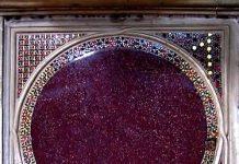 vizantijski purpur