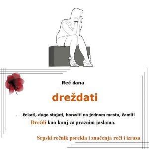 kipeti dreždati srpski rečnik