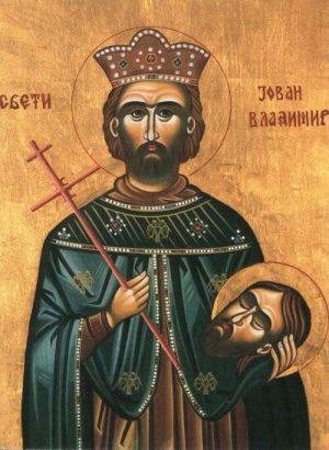 Vladimir poreklo imena Jovan Vladimir