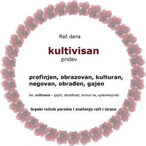 opajdara kultivisan srpski rečnik