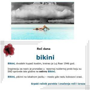 kamata bikini srpski rečnik