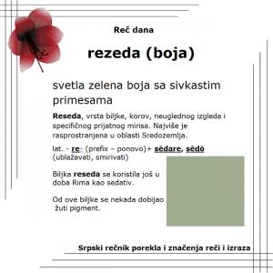 balega rezeda srpski rečnik