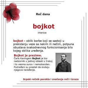 slogan bojkot srpski rečnik strane reči