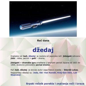 linč linčovati džedaj srpski rečnik