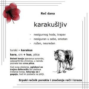 sijaset karakušljiv srpski rečnik