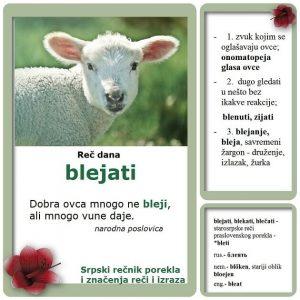 bizgov blejati srpski rečnik