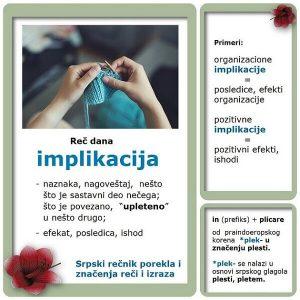 eventualno implikacija srpski rečnik
