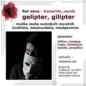suvislo gelipter srpski rečnik