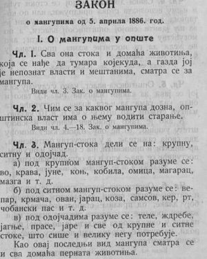 mangup značenje poreklo reči