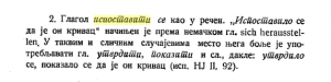 ispostaviti značenje poreklo rečiНаш језик, стара серија 2