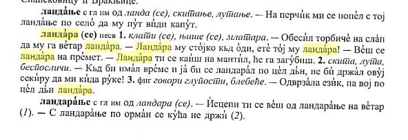 landarati  Српски дијалектолошки зборник 57