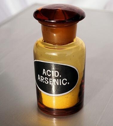 arsenik značenje poreklo reči