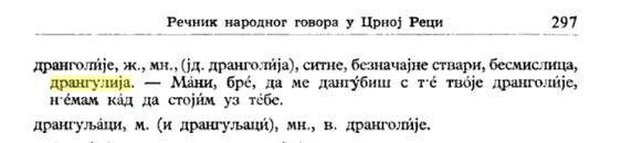 drangulija značenje poreklo reči