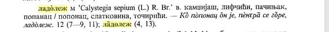ladolež značenje poreklo reči Српски дијалектолошки зборник 41