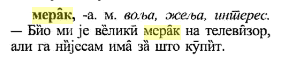 merak poreklo značenje Српски дијалектолошки зборник 44