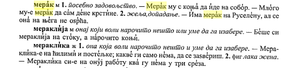 merak značenje Српски дијалектолошки зборник 57