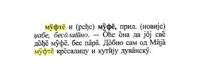 mufte značenje poreklo reči
