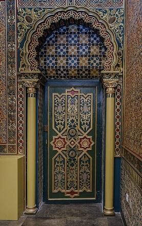 arabeska značenje poreklo reči